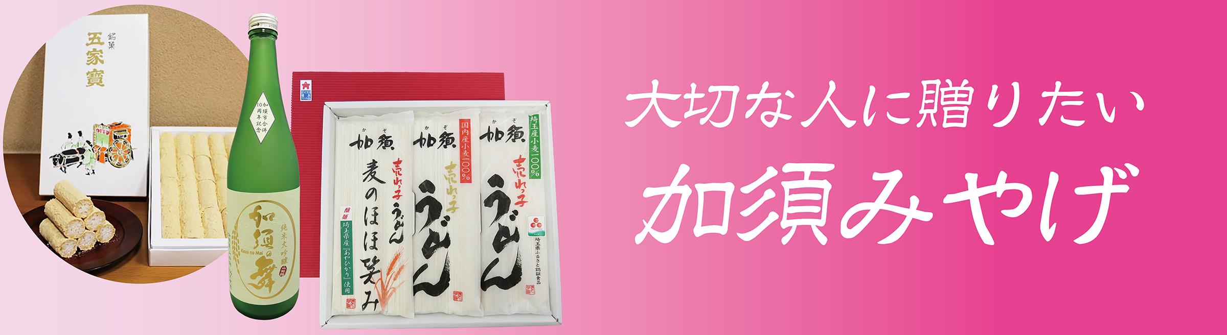 埼玉・加須 米糀甘酒 かぞマルシェ - 加須産の食べ物ご案内サイト