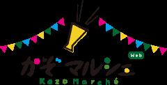 かぞマルシェ - 加須産の食べ物ご案内サイト
